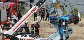 Самолет падна в река в Полша (ВИДЕО+СНИМКИ)