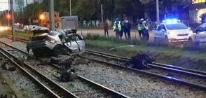 Жена загина след жестока катастрофа на трамвайни линии в София (СНИМКИ)
