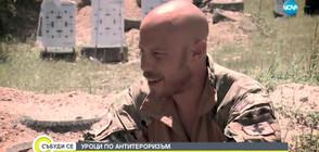Бивш пехотинец обучава хора как да реагират при атентат (ВИДЕО)