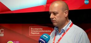 Депутат от БСП: Нинова трябва да оттегли оставката си на Конгреса