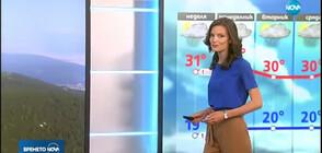 Прогноза за времето (16.06.2019 - обедна)
