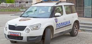 10 мигранти са заловени в луксозен джип в Македония