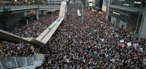 Стотици хиляди отново излязоха на протест в Хонконг (ВИДЕО+СНИМКИ)