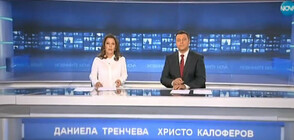 Новините на NOVA (16.06.2019 - централна)