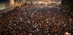 Два милиона души са участвали в протеста в Хонконг в неделя