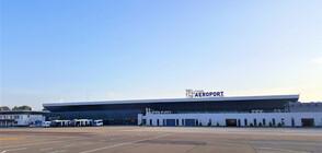 Евакуираха летището в Кишинев