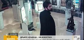 ДРЪЖТЕ КРАДЕЦА: Скулпторът Ставри Калинов издирва мъж, задигнал негова творба