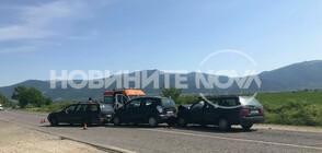 Трима ранени при верижна катастрофа край Казанлък (СНИМКИ)