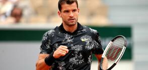 Григор Димитров игра тенис срещу Моцарт пред операта във Виена (ВИДЕО)