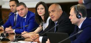 Борисов: Суперкомпютърът ни отрежда нова роля в сферата на новите технологии