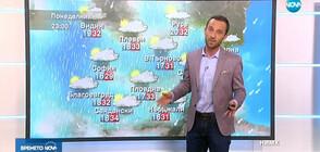 Прогноза за времето (17.06.2019 - обедна)