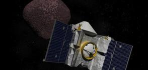 """Сондата """"Осирис Рекс"""" е рекордно близко до астероида Бену (СНИМКИ)"""