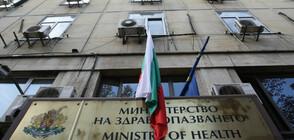 """ИА """"Медицински надзор"""" се самосезира по случай на починал мъж от Враца"""