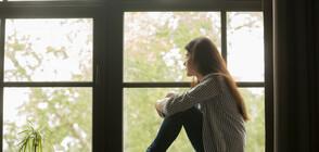 Няколко съвета как да се чувстваме уютно вкъщи