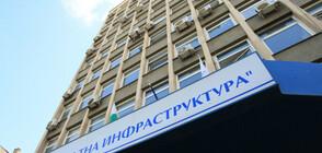 Иван Досев е назначен за член на УС на АПИ
