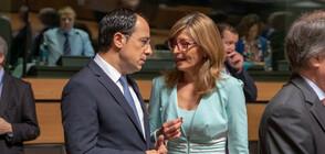 Захариева: Западните Балкани трябва да бъдат ключов приоритет в Глобалната стратегия на ЕС