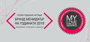 """NOVA e в Топ 6 на фаворитите в класацията """"ЛЮБИМИТЕ МАРКИ"""""""