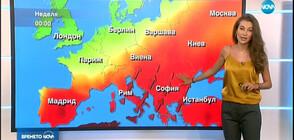 Прогноза за времето (17.06.2019 - централна)