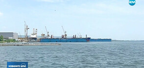 Пристанище, чийто собственик е Ахмед Доган, търси инвеститор