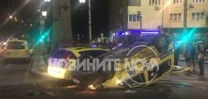 """Тежка катастрофа на """"Орлов мост"""", едната кола е на таван (ВИДЕО)"""