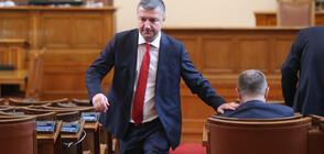 Фалстарт на политическите консултации за партийните субсидии