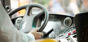 Хванаха шофьор на училищен автобус в нетрезво състояние