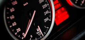 Ирландия забранява продажбите на нови бензинови и дизелови коли до 2030 година