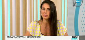 КАУЗА: Актрисата Илияна Лазарова в битка срещу замърсяването