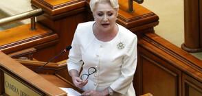 Румънският парламент отхвърли вот на недоверие срещу кабинета на Дънчила