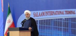 """Иран съобщи, че е разбил """"нова мрежа"""" от шпиони на ЦРУ"""
