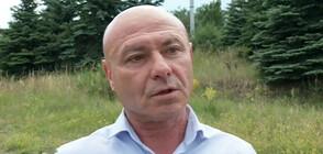 Каква е причината за авиоинцидента с българския самолет?
