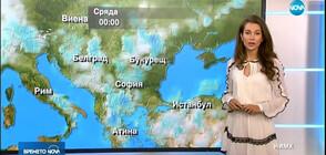 Прогноза за времето (18.06.2019 - централна)
