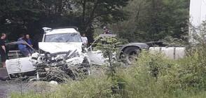 Тежка катастрофа затвори пътя Якоруда - Разлог, има загинал (СНИМКА)