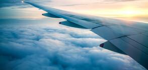 Обвиниха четирима души за свалянето на малайзийския самолет над Украйна
