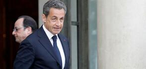 Бившият френски президент Саркози ще бъде съден за корупция