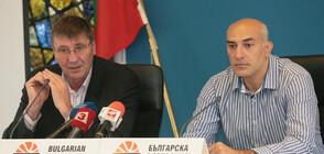 Любомир Минчев се отказа от поста национален селекционер