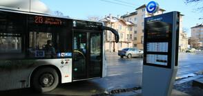 Нарушават ли правилата шофьорите на градския транспорт в София?