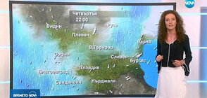 Прогноза за времето (19.06.2019 - централна)