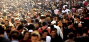 ООН: Българите стават 2 милиона до края на века