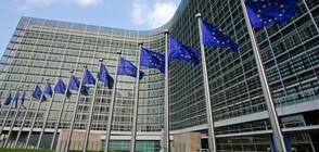 Кой ще заеме най-висшите европейски постове?