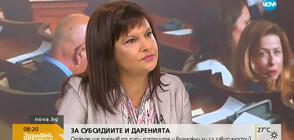 Дариткова ще направи спешно изслушване на шефа на НЗОК пред здравната комисия заради починалото дете