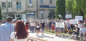 Протест в Бяла срещу намалена присъда за убийство