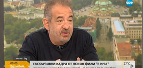 """Ексклузивни кадри от новия филм на Стефан Командарев """"В кръг"""""""