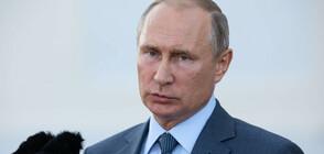 Владимир Путин отговаря на въпроси на граждани