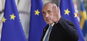 Борисов: Знам кои ще са тримата, които ще бъда предложени за наследник на Юнкер (ВИДЕО)