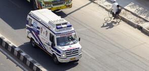Автобус в Индия пропадна в пролом, 25 убити и 35 ранени