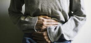 Според учени: Безпаричието причинява мигрена и язва на стомаха
