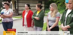 Родители на деца с онкологични заболявания готови за протест