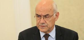 КЕВР изготвя критерии по сделката за ЧЕЗ