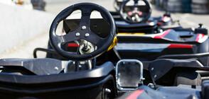 Шампионат по безопасно шофиране за деца (ВИДЕО)